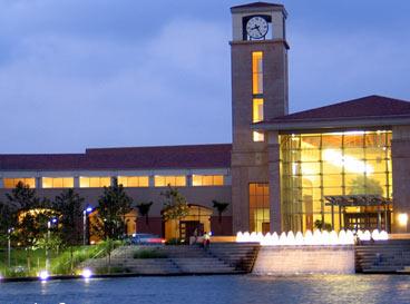 McAllen Convention Center - TX